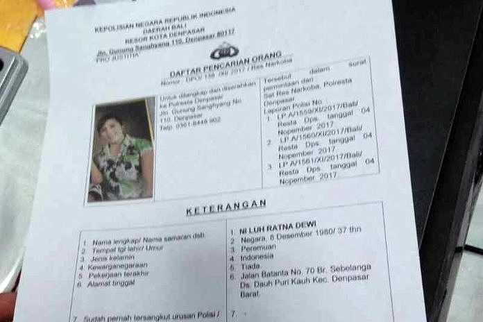 Istri Mang Jangol Ditangkap   BALIPOST.com